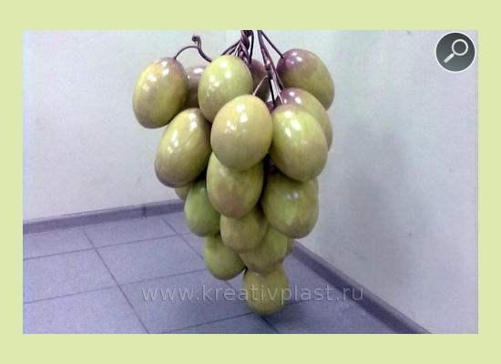 Виноградная кисть из пенопласта